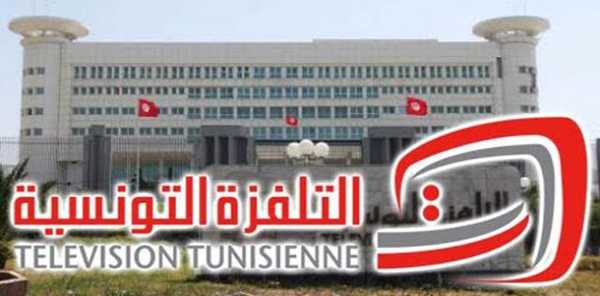 مؤسسة التلفزة التونسية: لهذه الأسباب لن يتم بث مباريات الجولة السادسة إياب من مرحلة تفادي النزول