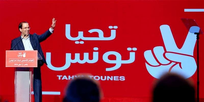 Tahya Tounes ne fera pas partie du prochain gouvernement