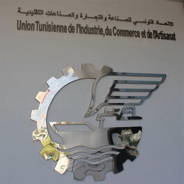 Propositions de l'UTICA pour la loi de finances 2018