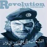 La Kasbah de Tunis tente de faire revivre la révolution