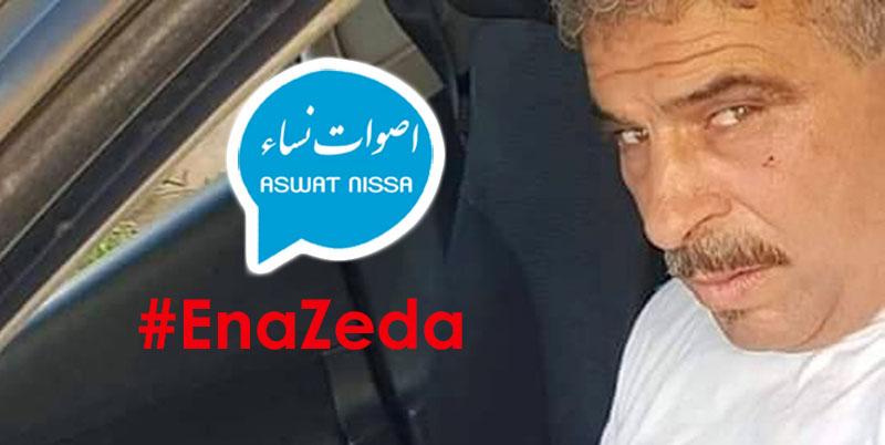 Zouhair Makhlouf envoie un huissier de justice à l'association Aswat Nissa