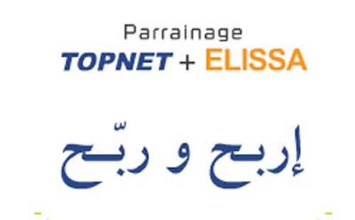 a-elissatopnet-2-180509.jpg