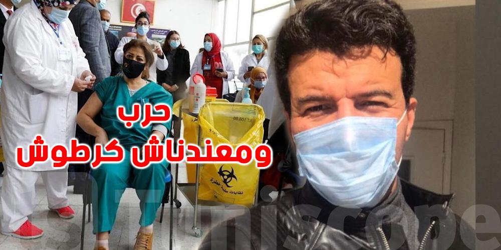 الدكتور ماهر العباسي : احنا في حرب ضد الفيروس وما عندناش كرتوش