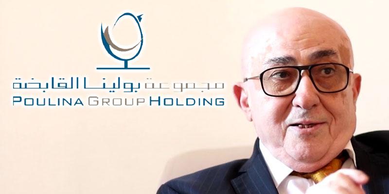 L'hommage du Groupe Poulina à l'œuvre de Abdelwaheb Ben Ayed
