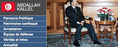 abdalah-060711-1.jpg