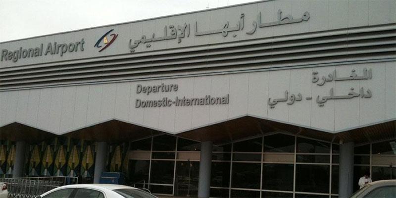إصابة 26 مدنيا من جنسيات مختلفة بجروح في هجوم على مطار بالسعودية
