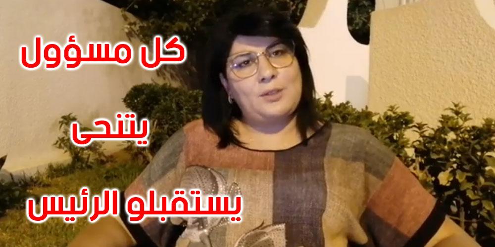 عبير موسي: سعيد يتلقف الكرات الضائعة اللي ماشيتلو من الحكومة
