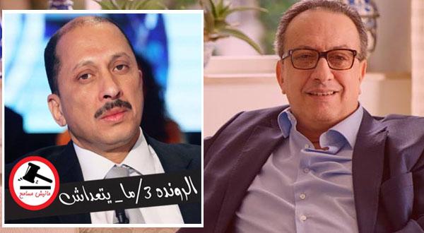 'لا مصالحة'..بين حافظ قائد السبسي و محمد عبو