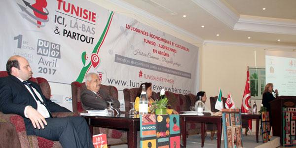 Les Journées Economiques Culturelles Tuniso-Algériennes
