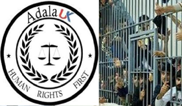 Traitement « cruel » réservé aux prisonniers politiques au Maroc