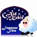 Vendredi 27 novembre 2009 : Aïd Al Adha