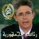 Adnène Mansar remplace Imed Daimi en tant que Chef de Cabinet
