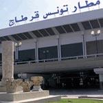 Faille sécuritaire à l'aéroport de Tunis-Carthage : Le ministère du transport explique