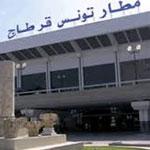 مطار تونس قرطاج: مدير تركي بشركة 'تاف' يقدم على نزع سرواله أمام شرطية الحدود