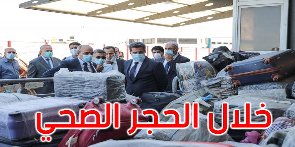وزير النقل يأذن بالتحقيق في إيداع وتخزين حقائب المسافرين في المطار