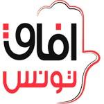آفاق تونس يعتبر تعطيل الحوار الوطني منذ أكثر من ثلاث أسابيع فشلا محبطا لتطلّعات الشعب التونسي