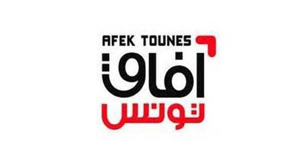 آفاق تونس يدعو إلى التمديد في فترة التسجيل بالنسبة للناخبين بدائرة ألمانيا
