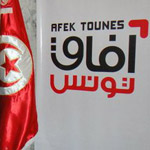 Liste détaillée des têtes de liste du parti Afek Tounes pour les élections de la Constituante