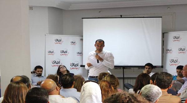 افاق تونس يعلن دعمه لحكومة الشاهد