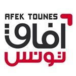Lancement du parti Afek Tounes