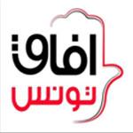 حزب آفاق يعلن عن دفعة جديدة من رؤساء قائماته في باجة، أريانة، سوسة و صفاقس