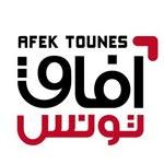 آفاق تونس يندد بحرق مقرات بعض الأحزاب أثناء الإحتجاجات الشعبية