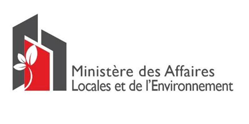 Le ministère des Affaires locales condamne les agressions répétées contre des conseillers municipaux