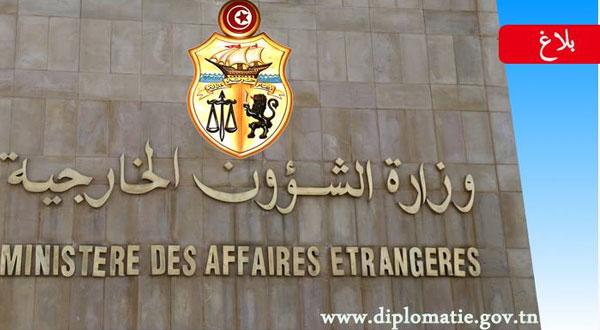 وزارة الخارجية تؤكد تواصلها مع الجهات الليبية لإطلاق سراح الشباب التونسيين