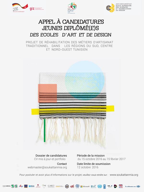Arts et Design  pour revitaliser l'artisanat tunisien:  Un nouveau projet Souk At-tanmia en collaboration avec le Fond Emploi-GIZ et l'ESSTED