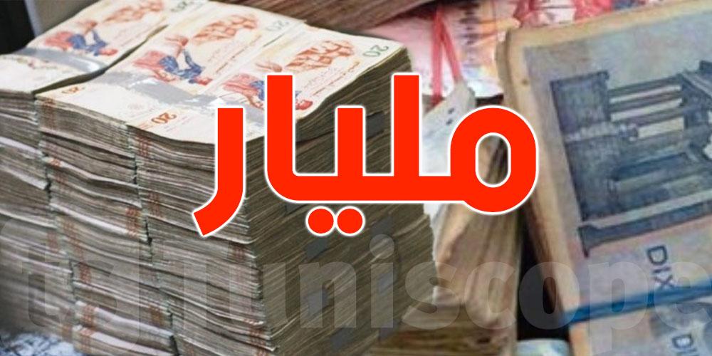 إختفاء رئيسة فرع بنكي في بنزرت ومعها مليار