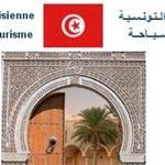 وقفة احتجاجية لأكثر من 200 وكالة أسفار أمام وزارة السياحة