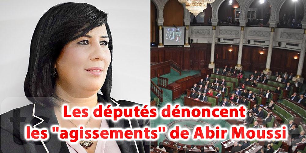 Les députés dénoncent en plénière les ''agissements'' de Abir Moussi