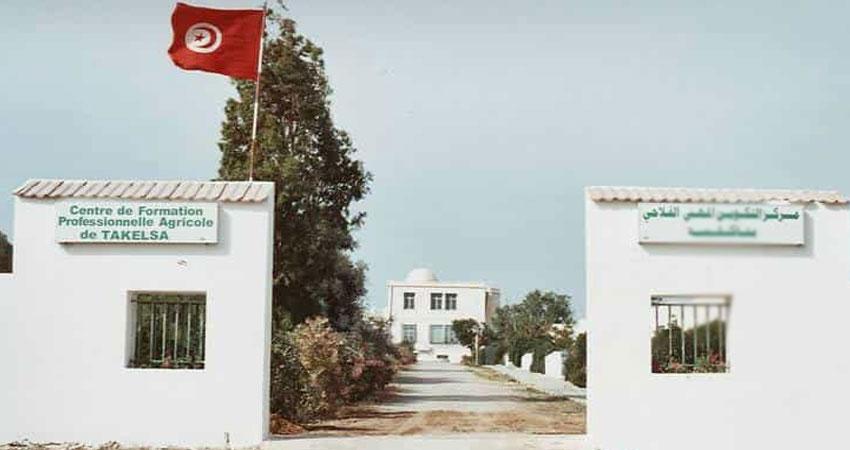تخصيص هبة أمريكية بـ5 ملايين دولار لتأهيل عدد من مراكز التكوين الفلاحي بتونس