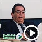 En vidéo : Ahmed Karam donne le coup d'envoi à la nouvelle image Amen Bank