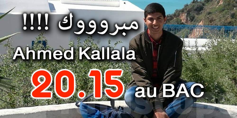 Un élève tunisien obtient 20,15 sur 20 au bac