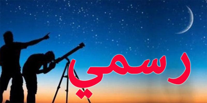 ديوان الإفتاء يعلن رسميا عن موعد عيد الإضحى المبارك في تونس