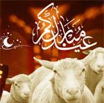عطلة بـ3 أيام للتلاميذ والطلبة بمناسبة عيد الأضحى