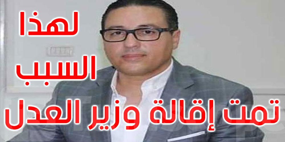 هشام عجبوني: تم التعجيل بإقالة وزير العدل للتستر على قضاة ومحامين متورطين مع الطيب راشد والبشير العكرمي