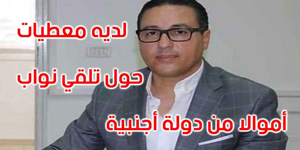 هشام العجبوني يدعو النيابة العمومية للاستماع إلى نورالدين البحيري