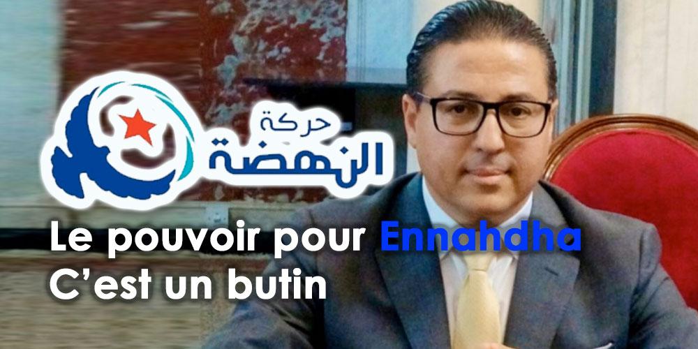 Il est impossible d'établir des réformes avec Ennahdha au pouvoir, selon Ajbouni