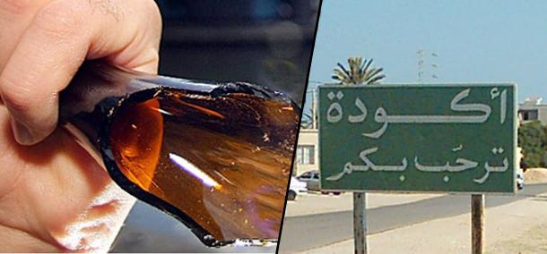 Agression à coups de bouteille: un agent de sécurité transporté à l'hôpital de Sahloul