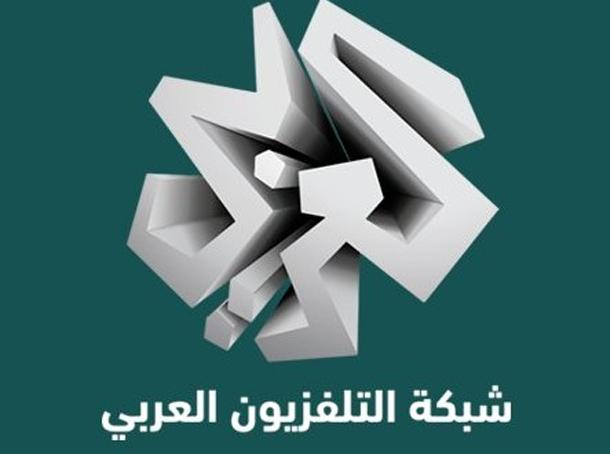 Lancement prochain de la nouvelle chaîne dédiée aux Maghrébins 'Al Araby +2'