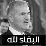 Moncef Ben Salem n'est plus