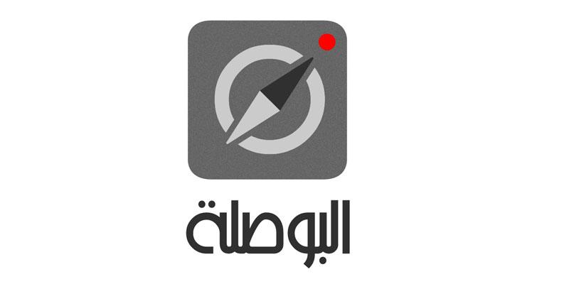 Al Bawsala contre l'audition à huis clos du ministre de la Justice et du ministre de l'Intérieur sur les incidents de Ben Arous