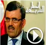 Ali Laarayedh : Ansar Al Chariaa est en relation avec le terrorisme