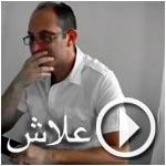 Alech, nouvelle chanson de Hatem Karoui et Ayed Ghanem