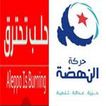 النهضة تدعو الحكومة للتعاون مع الدول الشقيقة والصديقة لحماية الشعب السوري