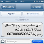 Attention aux SMS frauduleux !