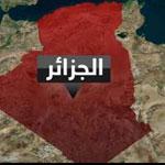 2 terroristes armés abattus par l'armée algérienne, à Tizi Ouzou