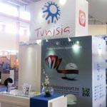 La Tunisie au salon Equip Auto Algeria 2015
